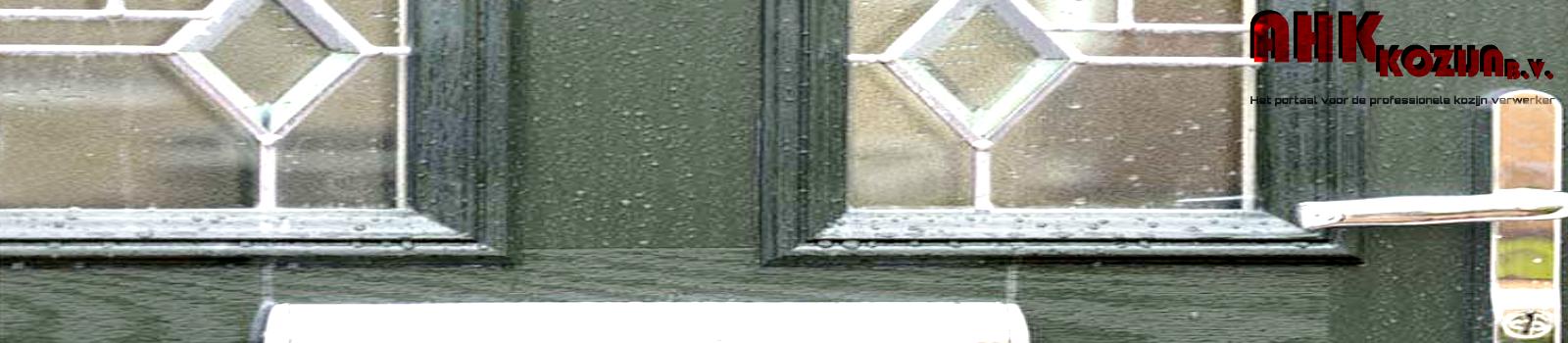 deuren voordeur, voordeuren, kunststof deur, aluminium deur, houten deur, veilige deur, duurzame deur, garantie deur, deuren op maat, deceuninck kozijnen, gealan kozijnen, aluminium kozijnen, houten kozijnen